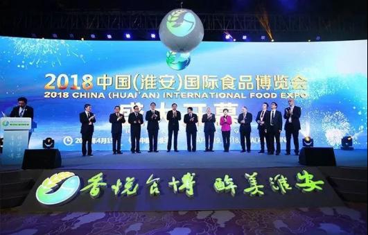2018中国淮安国际食博会,淮扬菜新宠!