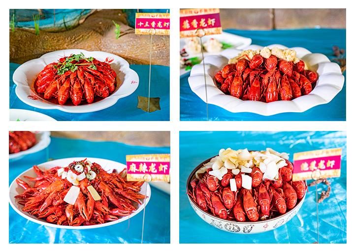 一个品牌一个故事,於氏餐饮虾神龙虾走进国际餐博会